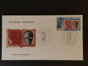1970 Papeete Tahiti French Polynesia UNESCO Stamp Illustrated First Day Cover
