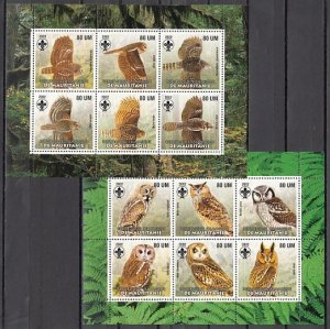 Mauritania, 2002 Cinderella issue. Owls on 2 sheet of 6. #2. Scout Logo. ^