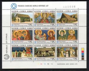 Cyprus Sc 686 1987 Trodos Churches stamp sheet mint NH