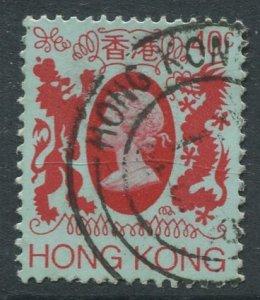 STAMP STATION PERTH Hong Kong #391 QEII Definitive Issue FU 1982