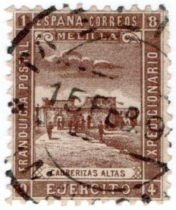 (I.B-CK) Spain Colonial Postal : Melilla Military Post (Fort Cabberizas Altas)