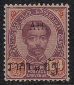 Thailand #47*  CV $3.00