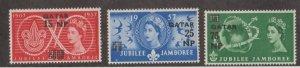 Qatar Scott #16-17-18 Stamps - Mint NH Set