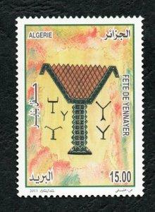 2013 - Algeria -  Yennayer Celebration - Amazigh- Berber New Year - Set 1v.MNH**
