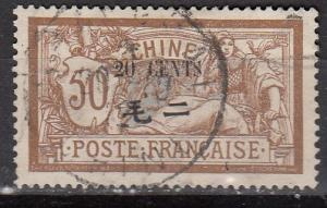 France Off China 62 Cer 80 Used VF 1907 SCV $3.75