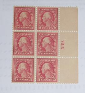 #463 2 cent George Washington plate block