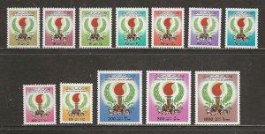 Libya Scott catalog # 785-796 Unused Hinged