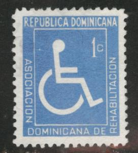 Dominican Republic Scott RA66 MNG 1974 Postal tax stamp