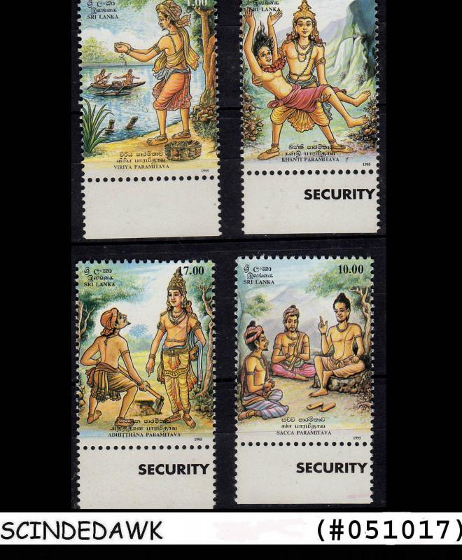 SRI LANKA- 1995 MYTHOLOGY / PARAMITAVA - 4V - MINT NH