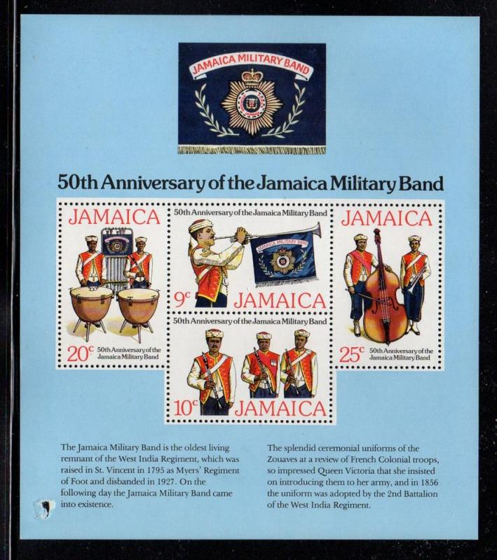 Jamaica Sc 434a 1977 Militray Band stamp sheet mint NH