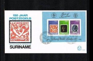 1990 - Rep. Surinam FDC E137A - Exhibitions - Philatelic exhibition - Stamp W...