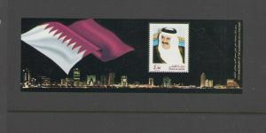 QATAR: Sc. 999  / ** SHAIKH HAMAD BIN KHALIFA   **/ Complete Set / MNH.