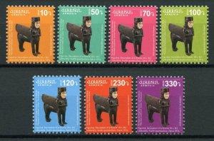 Armenia Art Stamps 2020 MNH 14th Definitive Van Kingdom Artefacts Urartu 7v Set