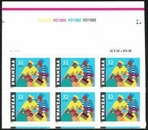 MALACK 3175 VF/XF OG NH, Press Sheet Plate Block wit..MORE.. pb1780