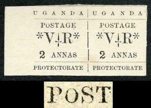 Uganda SG56/a 2a black VARIETY Small O in POSTAGE Se-tenant Pair Un-used