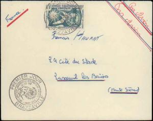 French Equatorial Africa, Worldwide First Day Cover, United Nations Related