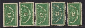 QE1 - 4 ,QE4a set XF OG never hinged with nice color cv $ 87 ! see pic !