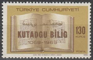 Turkey #1827  MNH F-VF  (V873)