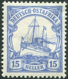 GERMAN EAST AFRICA-1905 15h Ultramarine no watermark Sg 29 MOUNTED MINT V36332