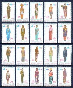 INDONESIA — SCOTT 863-888 — 1974 REGIONAL COSTUMES SET— MNH — SCV $100.00