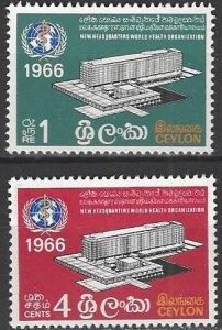 Ceylon  392-3  MNH  UN WHO Building