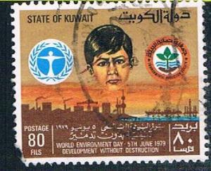 Kuwait 795 Used Industrial Landscape (BP186)
