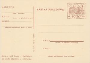 POLAND UNUSED Post Card