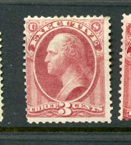 Scott #O12a Executive Official Unused Stamp (Stock O12-19)