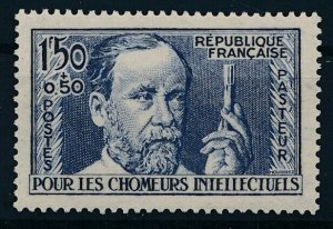 [I1893] France 1936 good stamp very fine MNH $55