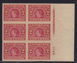 371 XF plate block of 6 OG never hinged with nice color  ! see pic !