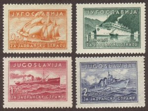 Yugoslavia #B90-93 MH cpl ships