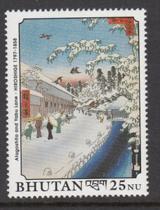 Bhutan 857 Painting MNH VF