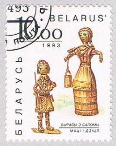 Belarus Figures 10 - wysiwyg (AP108619)