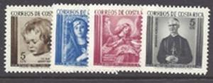 Costa Rica RA16-RA19 (NH)