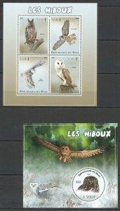 PE238 2013 MALI OWLS BIRDS FAUNA KB+BL MNH STAMPS