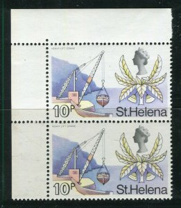 ST. HELENA; 1968 early QEII Pictorial issue fine MINT MNH Corner Pair, 10p