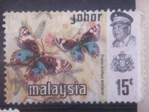 KEDAH, 1971, used 15c, Butterflies Scott 181