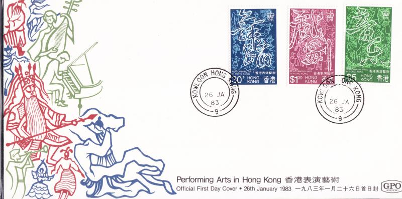 Hong Kong  #408-410(3) Trees 1983 First Day Cover