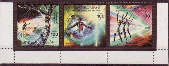 Libya 1275 Dance Mint NH