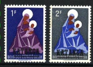 Katanga 2-3  Mint NH VF 1960 PD
