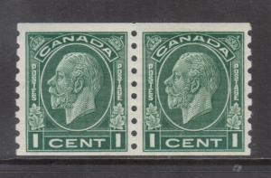Canada #205 NH Mint Coil Pair