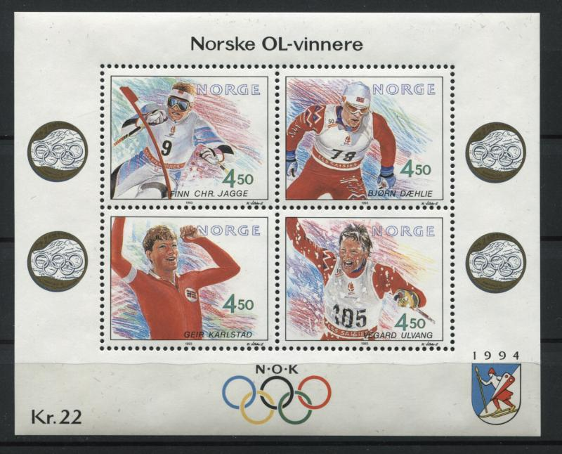 Norway 1036   MNH