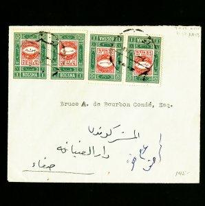 Yemen Rare Clean 4 Stamp Cover