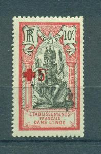 French India sc# B5 mng cat value $2.25