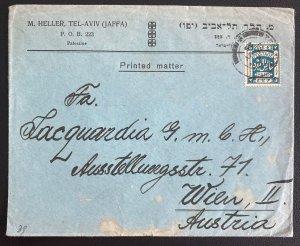 1925 Tel Aviv Palestine Commercial Printed matter Cover To Vienna Austria