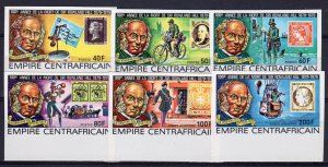 Central African 1978 Mi#591B/596B Sir Rowland Hill/Bicycle Set (6) IMPERF.MNH