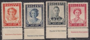Southern Rhodesia 1947 KGV1 Victory set Umm SG 64 - 67  ( F1055 )