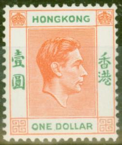 Hong Kong 1946 $1 Red-Orange & Green SG156 V.F Very Lightly Mtd Mint