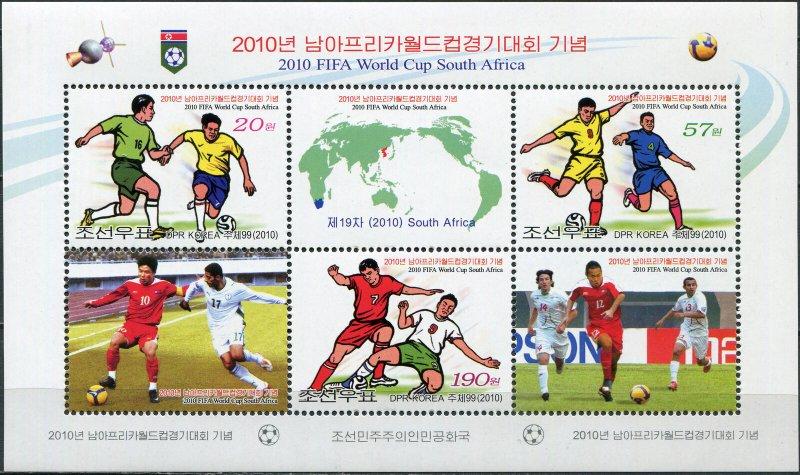 Korea 2010. FIFA World Cup (MNH OG) Souvenir Sheet