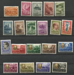 Hungary 1947 Mi 963-0 985-8 994-6 999 MH CV 34 Euro